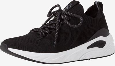 Sneaker low s.Oliver pe gri / negru, Vizualizare produs