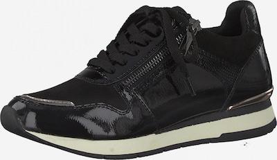 fekete / ezüst TAMARIS Rövid szárú edzőcipők, Termék nézet