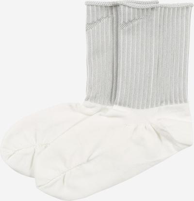 Nike Sportswear Къси чорапи 'Nike One' в бяло, Преглед на продукта