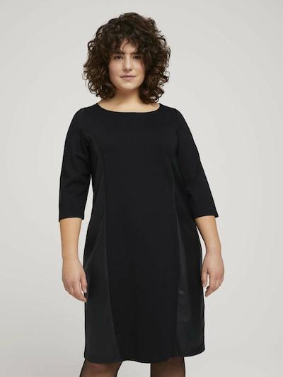 MY TRUE ME Kleid in schwarz, Modelansicht