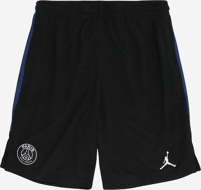 Sportinės kelnės 'Paris Saint-Germain' iš NIKE , spalva - mėlyna / juoda / balta, Prekių apžvalga