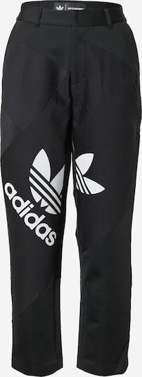 ADIDAS ORIGINALS Pantalon en noir / blanc, Vue avec produit