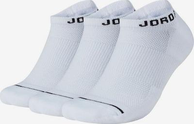 Jordan Čarape 'Jordan Everyday Max' u bijela, Pregled proizvoda