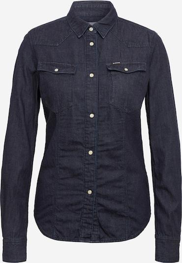 G-Star RAW Shirts '3301' in dunkelblau, Produktansicht