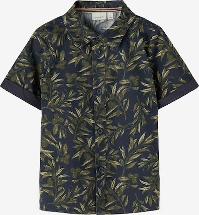 NAME IT Hemd 'Fredo' in saphir / hellgrün, Produktansicht