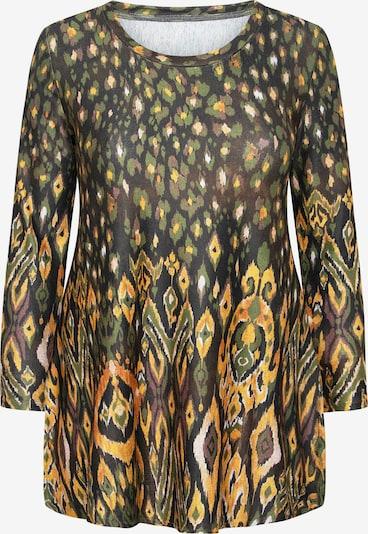 SPGWOMAN Sweater in Khaki, Item view