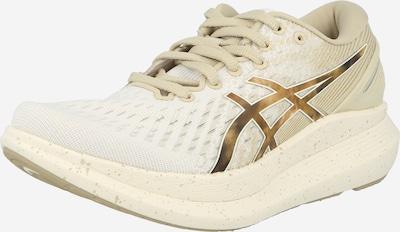 Pantofi sport 'GLIDERIDE 2 EARTH DAY' ASICS pe crem / auriu, Vizualizare produs