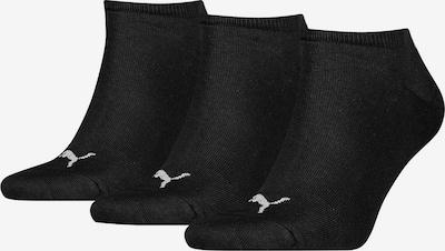 PUMA Enkelsokken in de kleur Zwart / Wit, Productweergave