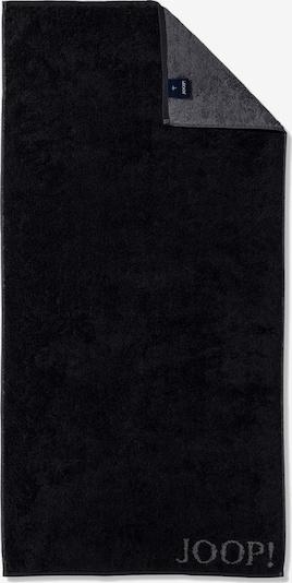 JOOP! Handtuch in schwarz, Produktansicht
