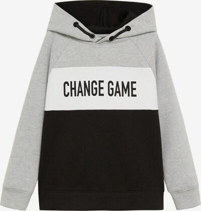 MANGO KIDS Sweater majica 'OREGON' u siva / crna / bijela, Pregled proizvoda