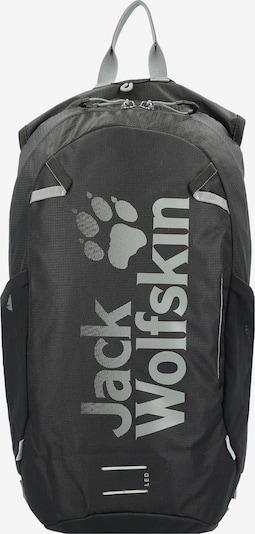 JACK WOLFSKIN Športový batoh 'Velo Jam' - sivá / čierna, Produkt