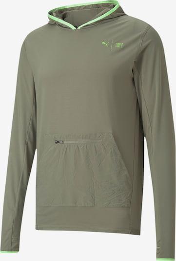 PUMA Sportsweatshirt in de kleur Donkergroen, Productweergave