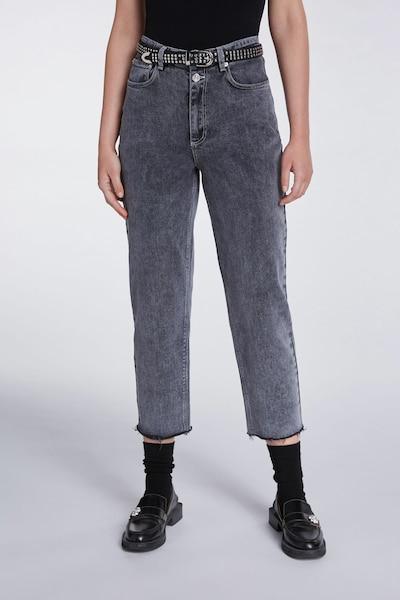 SET Hose in grau / anthrazit, Modelansicht
