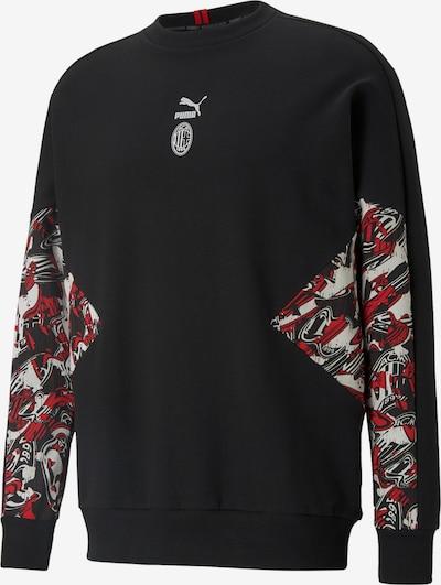 PUMA Camiseta deportiva en negro, Vista del producto