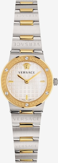 VERSACE Analog Watch in Gold / Silver, Item view