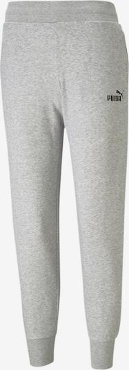 PUMA Sportske hlače u siva melange / crna, Pregled proizvoda