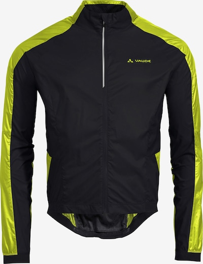 VAUDE Athletic Jacket 'Air Pro' in Light green / Black, Item view