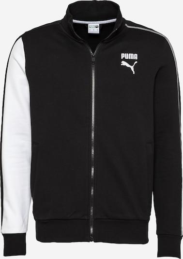 PUMA Sportiska jaka melns / balts, Preces skats