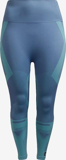 ADIDAS PERFORMANCE Sportbroek in de kleur Violetblauw, Productweergave