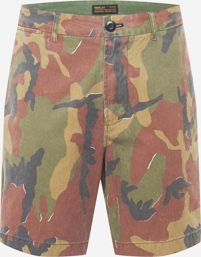 REPLAY Shorts in hellbeige / taubenblau / braun / khaki / weiß, Produktansicht