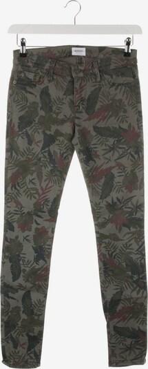 Hudson Jeans in 25 in mischfarben, Produktansicht