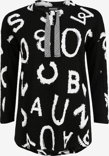 seeyou Sweatshirt in de kleur Zwart, Productweergave