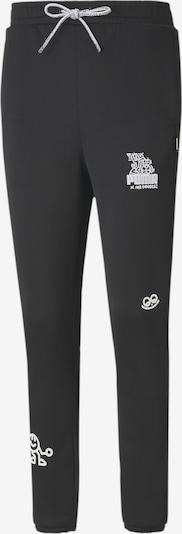 PUMA Pantalon en noir / blanc, Vue avec produit