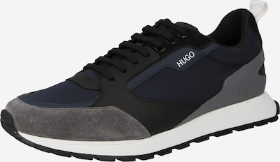 HUGO Ниски маратонки 'Icelin' в нейви синьо / камък / черно / бяло, Преглед на продукта