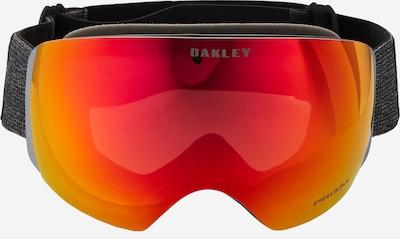 OAKLEY Sportske naočale 'Flight Deck' u tamo siva / crvena, Pregled proizvoda