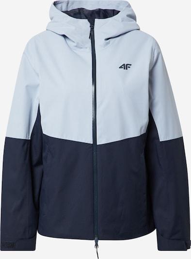 4F Zunanja jakna | marine / svetlo modra barva, Prikaz izdelka
