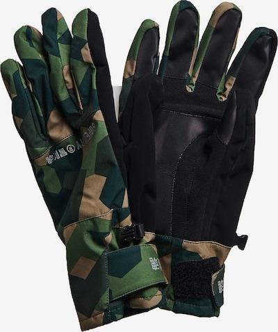 Superdry Sporthandschoenen in de kleur Lichtbruin / Kaki / Smaragd / Appel / Zwart, Productweergave