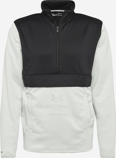 UNDER ARMOUR Sportsweatshirt 'UA AF Storm' in hellgrau / schwarz, Produktansicht