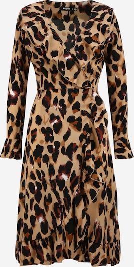Missguided (Tall) Šaty - mix barev, Produkt
