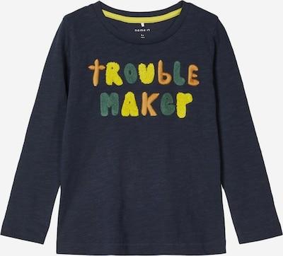 NAME IT Koszulka w kolorze ciemny niebieski / brązowy / żółty / ciemnozielonym, Podgląd produktu