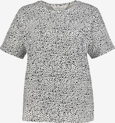 Studio Untold T-shirt en bleu cobalt / blanc, Vue avec produit