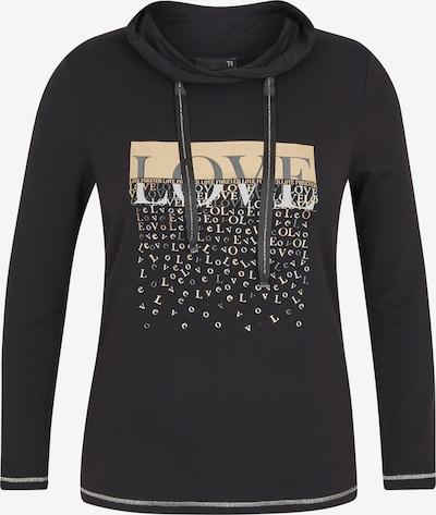 Thomas Rabe Shirt in beige / schwarz / silber, Produktansicht
