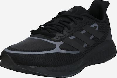ADIDAS PERFORMANCE Bežecká obuv 'Supernova' - čierna / strieborná, Produkt
