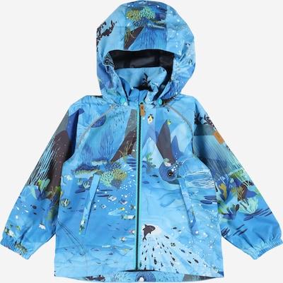 Reima Veste mi-saison en marine / aqua / bleu clair, Vue avec produit