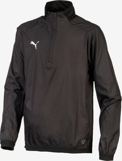 PUMA Jacke in schwarz, Produktansicht
