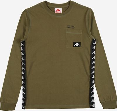KAPPA Shirt 'HOLGA' in khaki / schwarz / weiß, Produktansicht