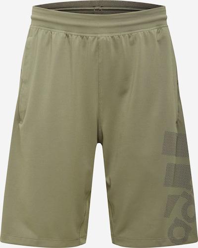ADIDAS PERFORMANCE Sporthose in anthrazit / grün, Produktansicht