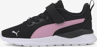 PUMA Sneakers 'Anzarun Lite' in de kleur Lichtroze / Zwart: Vooraanzicht