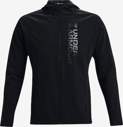 UNDER ARMOUR Sportjacke 'OutRun' in schwarz, Produktansicht