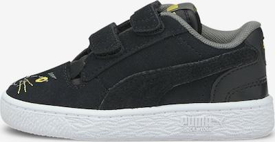 PUMA Sneaker 'Ralph Sampson' in navy / gelb / grau, Produktansicht