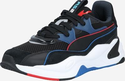 Sneaker low 'RS-2K' PUMA pe albastru fum / pepene / negru / alb, Vizualizare produs