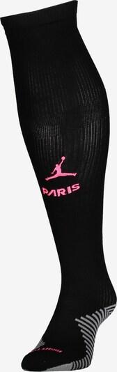 Jordan Stutzen in schwarz, Produktansicht
