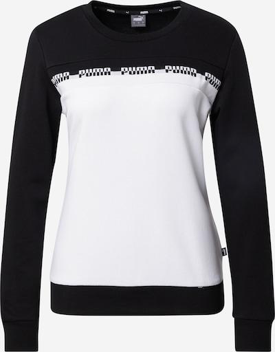 PUMA Športna majica | črna / bela barva, Prikaz izdelka