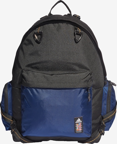 ADIDAS PERFORMANCE Rucksack in schwarz, Produktansicht