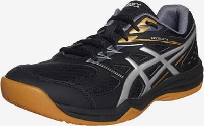 ASICS Sportschuh ' UPCOURT 4 ' in schwarz / silber, Produktansicht