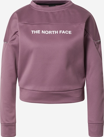 THE NORTH FACE Спортен блузон с качулка в лилав